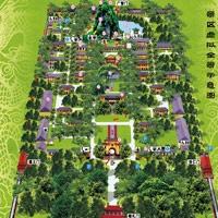 Residence Of Prince Jingjiang