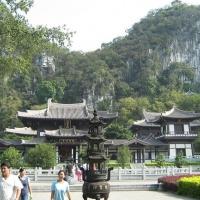Seven Star Park, Guilin Tours