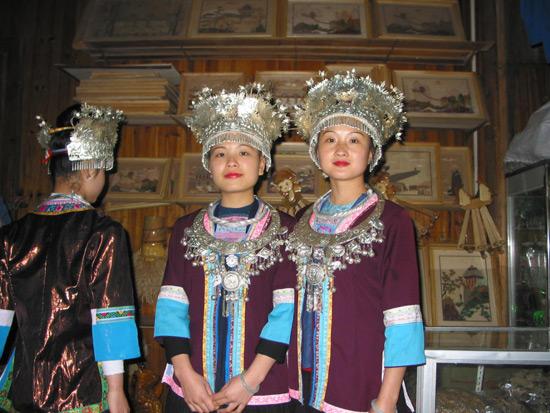 Yinshui Dong Village