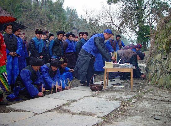 Dimen Dong Village