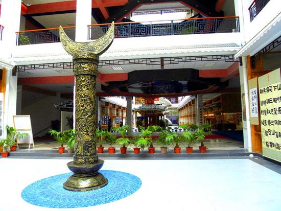 Kaili Folk Museum