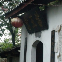 Miao King's Temple