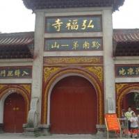 Qianling Park Guiyang, Guizhou Tours
