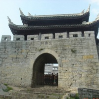 Qingyan Ancient Town, Guizhou Tours