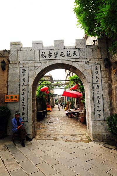 Tianlong Tunpu Old Town