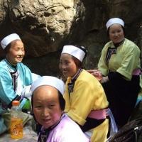 Tianxingqiao Scenic Area, Guizhou Tours