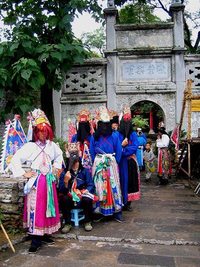 Yunfeng Tunpu Scenic Area