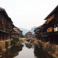 Zhaoxing Dong Village, Guizhou Tours