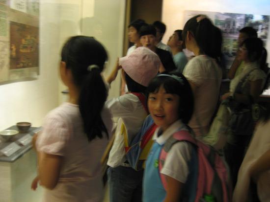 China Tea Museum, Hangzhou Travel Photos