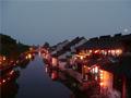 Hangzhou Xitang Tour