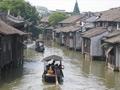 Hangzhou Wuzhen Tour
