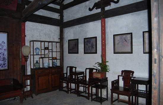 Traditional Chinese Medical Museum, Hangzhou Travel Photos