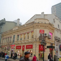 Central Street, Harbin Travel Photos