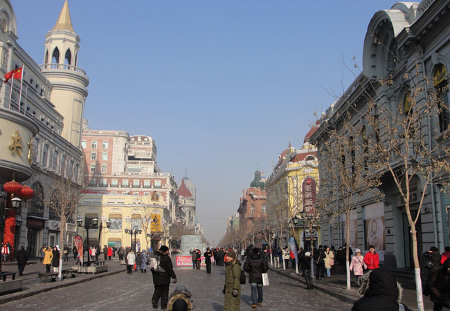 Pictures Of Central Street Harbin Travel Photo Gallery