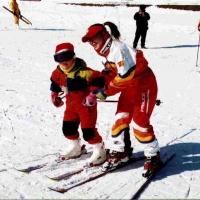 Erlongshan Ski Resort,Harbin Travel Pictures