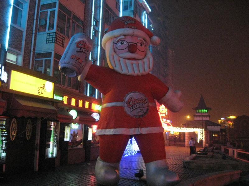 Harbin Gogol Street,Harbin Winter Photos