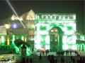 Harbin Tour