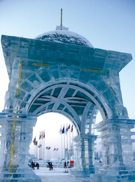 Harbin Ice Lantern Art Fair