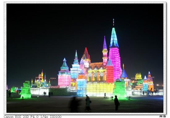 Harbin Ice and Snow Festival,Harbin Winter Travel