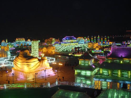 Harbin Picture