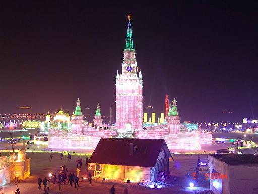 Harbin China Ice Festival