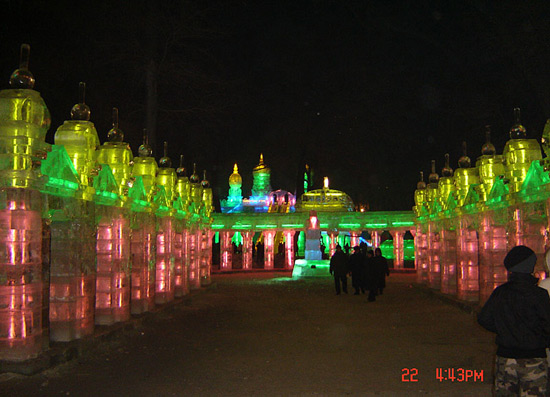 Harbin Tour Photo