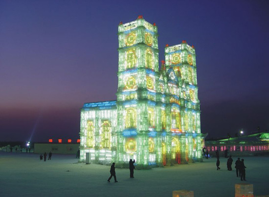 Harbin Tour Photos