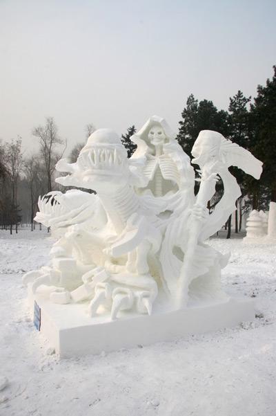 Harbin Vocation Photos