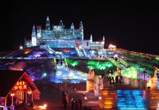 Harbin Pictures