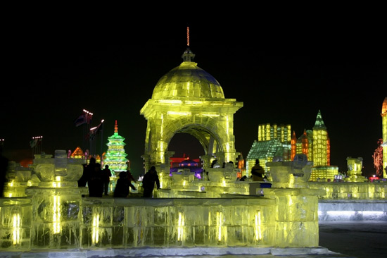 Harbin night photo