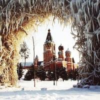 Window Of Eurasian Ski Field