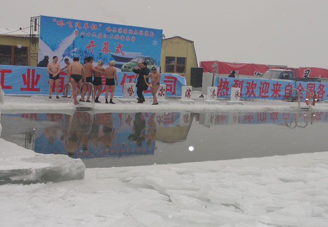 Harbin Winter Activities,Harbin trip, Harbin festival