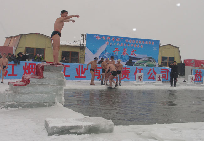 Harbin Winter Activities,Harbin Winter