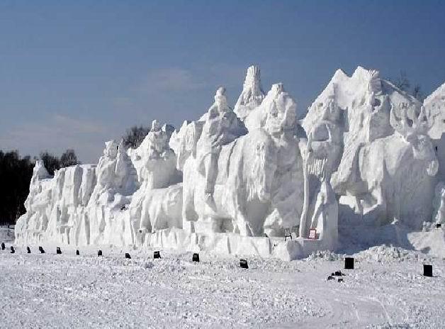 Harbin Ice and Snow World zhaolin park
