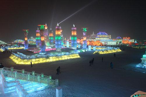 harbin snow park