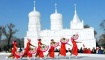 Harbin Ice and Snow World image