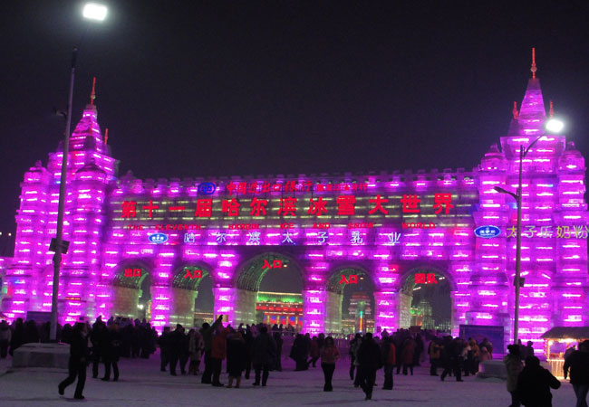 Ice and Snow World,Harbin Winter Travel