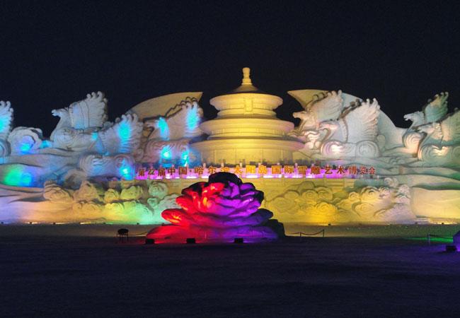 Sun Island Park,Harbin Winter Photos,Harbin Winter Tours