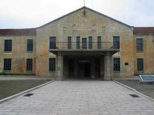 Unit 731 War Crimes Museum,China History Travel Photos