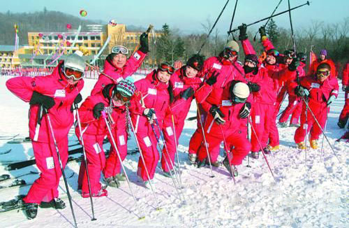 China-Heilongjiang Internationl Skiing Festival