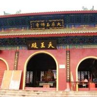 Dacheng Temple
