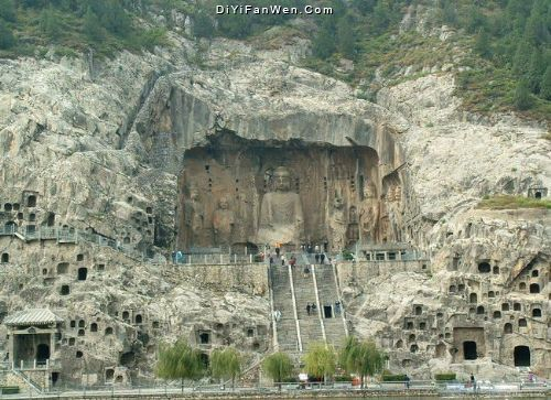 Longmen Caves