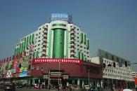 taihechun hotel