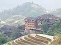 longji ping'an hotel