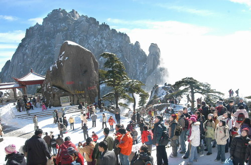 Huangshan Winter Tours