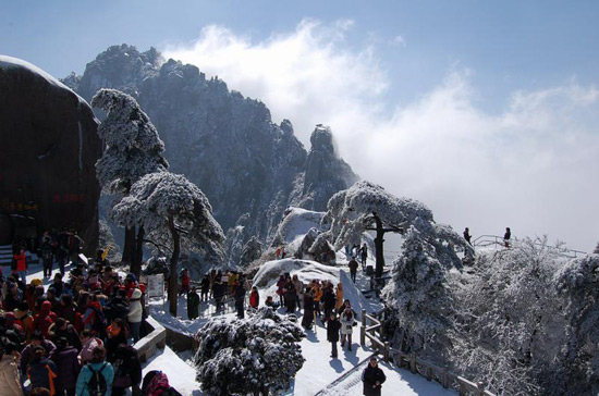 Mount Huangshan, The Yellow Mountain