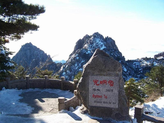 Mt. Huangshan, Mount Huangshan, The Yellow Mountain