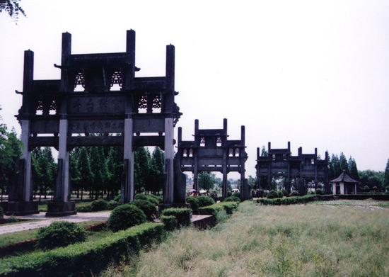 Tangyue Village