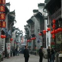 Tunxi Old Street, Huangshan Tours