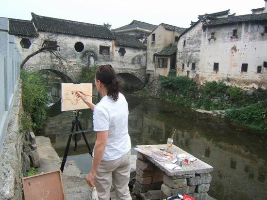 Xu Village